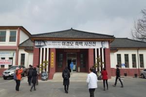 광양 문화의 역사를 한눈에. 광양역사문화관, 국내여행, 여행정보
