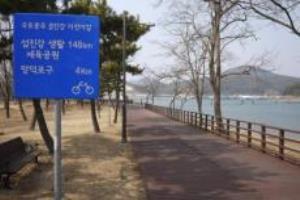 남도 자전거 여행의 시작. 광양 배알도 수변공원
