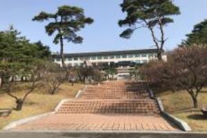 한국 전통문화의 꽃을 피우다. 경상북도 안동시 한국국학진흥원, 국내여행, 여행정보