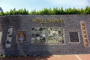 문화유산으로 빚어진 장인의 혼을 만나다. 계룡산 도예촌, 국내여행, 여행정보