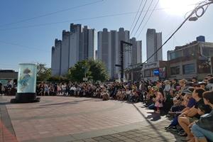 일상의 거리에서 꿈꾸는 라라라 '2018 부산거리예술축제' , 국내여행, 여행정보