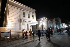 개항장에서 즐기는 특별한 달빛기행, 인천 중구 문화재 야간 개방, 국내여행, 여행정보