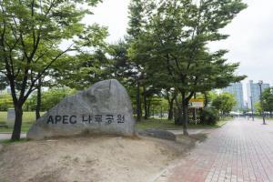 수영강 따라 도심 속 여유로운 휴식, APEC나루공원, 국내여행, 여행정보