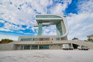 고성군, 평화관광중심지 고성통일전망타워 개관, 국내여행, 여행정보