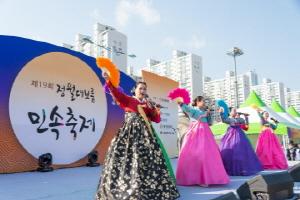 양천구, 16일 안양천 둔치에서 '정월대보름 민속축제' 15m 달집 태워 , 국내여행, 여행정보
