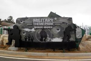 누구나 체험해 볼 수 있는 군대, 전남 무안 밀리터리 테마파크, 국내여행, 여행정보