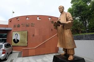 한글독립투사 외솔 최현배 선생을 아시나요?, 국내여행, 여행정보