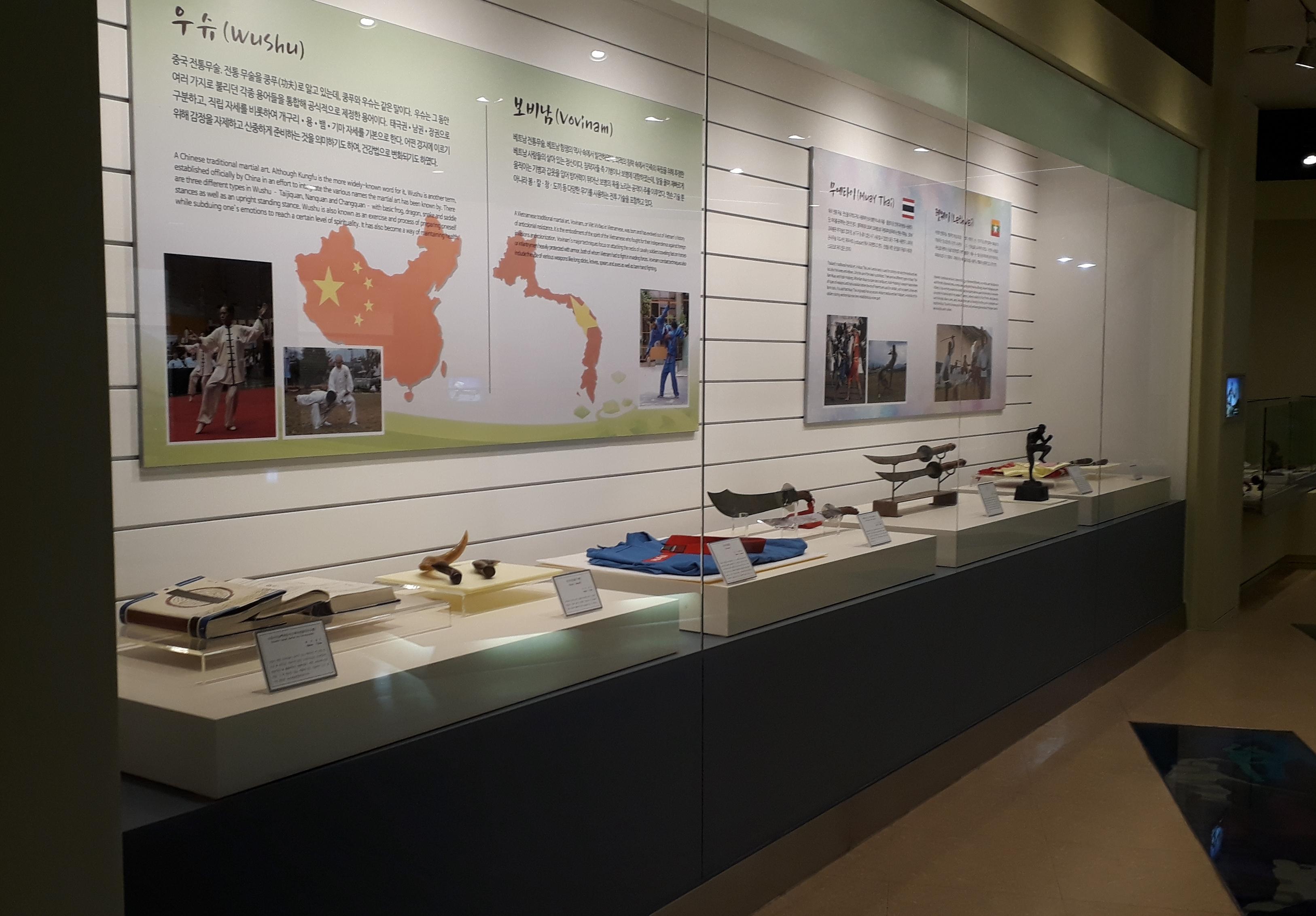 충주세계무술박물관, 관람객 눈높이에 맞춰 새단장, 국내여행, 여행정보