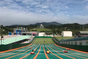 안성시사계절썰매장, 오일썰매 '강추(秋)' 가을시즌 운영 , 국내여행, 여행정보
