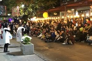 울산 중구 문화의 거리에 동화 속 세상이 펼쳐진다!, 국내여행, 여행정보