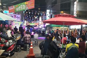 가을밤 낭만 즐기기! 안동 서부시장 낭만포차 고갈비 축제 개최, 국내여행, 여행정보