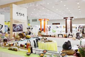 대구에서'음식-식품산업'축제가 열린다!, 국내여행, 여행정보