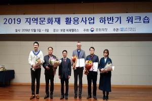 통영, 첫 문화재 야행(夜行) 전국 최우수사업 선정되다!!, 국내여행, 여행정보