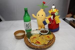 새해 소원도 빌고, 축제도 즐기고, 진안 마이산 소원빛축제, 국내여행, 여행정보