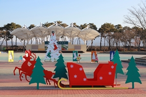 곡성 섬진강기차마을에서 메리 크리스마스