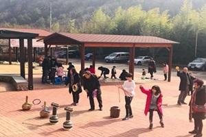 울산대곡박물관, 설날 세시풍속 체험 행사 '풍성', 국내여행, 여행정보