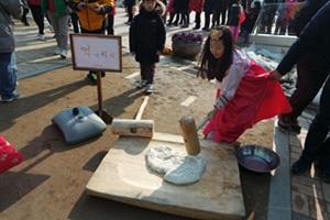 군산근대역사박물관, 근대마을 설 한마당 큰잔치 개최 , 국내여행, 여행정보