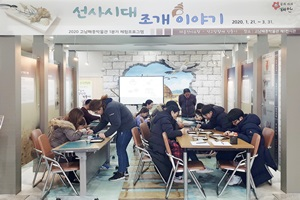태안군 고남패총박물관, '선사시대 조개이야기' 체험프로그램 운영