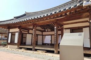 조선시대 서당'관서당 남성재'의 색다른 변신, 국내여행, 여행정보