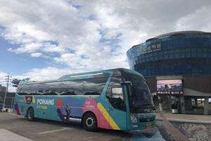 포항, 어디까지 가봤니? '2020 포항 시티투어' 운영, 국내여행, 여행정보