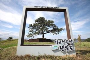 전남도, 6월 추천관광지 '썸 타기 좋은 섬 여행', 국내여행, 여행정보