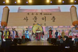 대한민국 전통민속 역사 대축제인 신라문화제에 여러분을 초대합니다, 국내여행, 여행정보