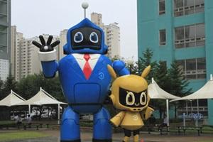 위잉~ 철컥, 부천 로보파크에서 로봇을 만나다,경기도 부천시