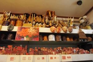 [인사동] 인사동의 뿌리, 예술혼이 숨 쉬는 가게들,서울특별시 종로구