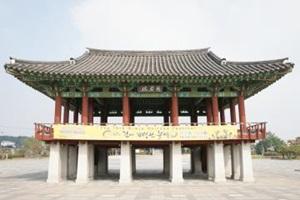 백제가 만든 저수지, 벽골제,전라북도 김제시