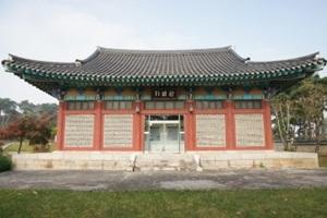 그날의 함성을 따라 '동학농민혁명 유적지',전라북도 정읍시