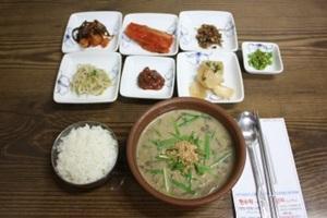 광주 서구에서 맛보는 갯벌의 맛, 짱뚱어요리,광주광역시 서구