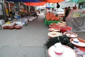 정(情)의 또 다른 이름, 인심(人心) - 인심 넘치는 신탄진 시장,대전광역시 대덕구