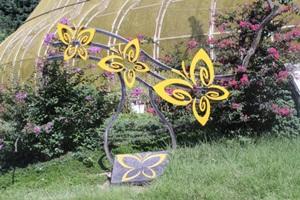 나비가 안내하는 생태여행, 인천나비공원