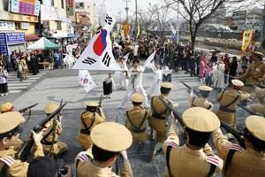 1919년 3월 16일, 대전 인동장터에서