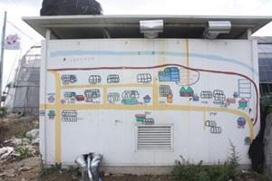 농경 생활을 통한 소통의 울림, '농소 한울타리 농촌체험마을',울산광역시 북구
