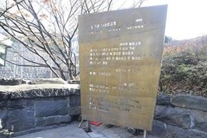 성북구 '단장의 미아리고개' 평화의 상징으로,서울특별시 성북구