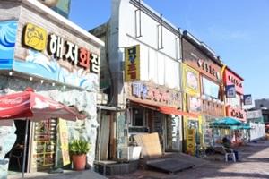 바다와 '함께' 놀 수 있는 그곳, 월미도,인천광역시 중구