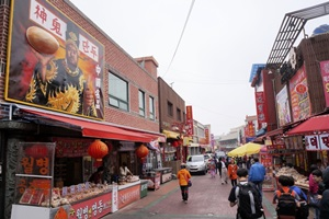 니하오! 이국적인 멋이 넘치는 중구의 명소, 차이나타운,인천광역시 중구