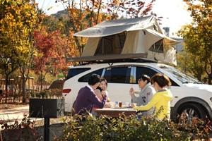서울에서의 달콤한 캠핑, 중랑캠핑숲,서울특별시 중랑구