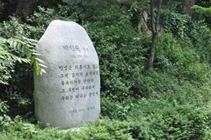 공동묘지에서 관광명소로…망우리공원,서울특별시 중랑구