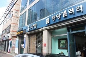예술의 향기가 꽃피는 곳 - 이천동 고미술 거리, 대명 공연문화거리,대구광역시 남구