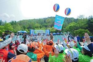 문화와 체육이 어우러진 축제 대덕제,대구광역시 남구