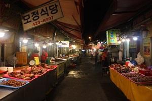 """""""낮에는 보리밥, 저녁에는 불고기가 맛통령"""" 대구 칠성 시장 맛있는 거리"""