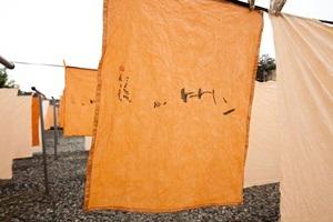 팔락거리는 염색천의 향연, 꼭두서니 감물 염색 전시관,경상북도 청도군