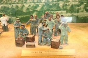 서글픈 역사를 지닌 거제 포로수용소 유적공원,경상남도 거제시