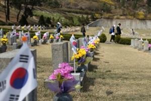 4‧19 민주혁명의 뜻을 기억하는 서울 강북구,서울특별시 강북구