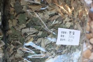 연잎차,경기도 화성시,지역특산물