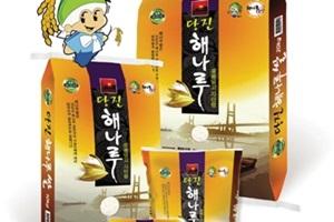 해나루쌀,국내여행,음식정보