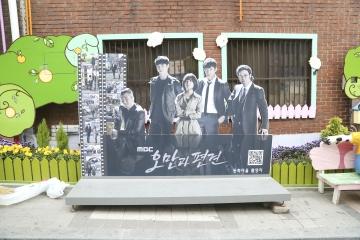 2014년 완공된 송월동 동화마을은 이미 수많은 영화와 드라마, 광고 등의 촬영지가 되었다.