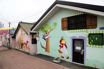 외국의 전래동화부터 우리나라의 전래동화까지, 송월동 동화마을에는 동화가 가득하다.